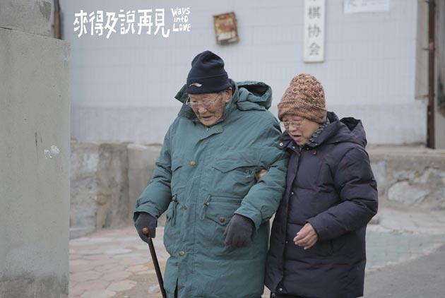 導演黃嘉俊、陳芯宜、沈可尚攜手創作《來得及說再見》