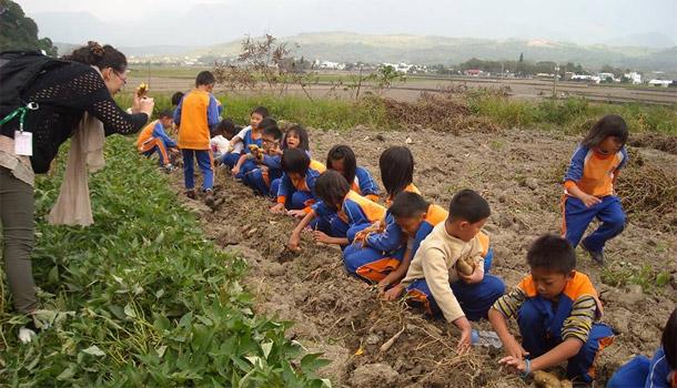 學田有機農園
