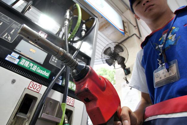 全球石油需求將走下坡?