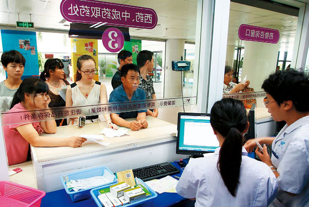 Taiwan's Hospitals Chase Renminbi