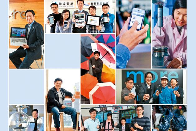用「創新」啟動台灣創業精神,讓全球看見...