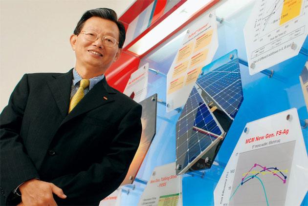 Taiwan: 'Solar Energy Island'?