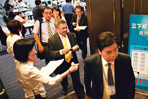 China Infiltrates Taiwanese Media