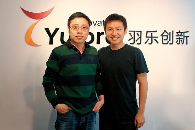 台灣app團隊 三億出嫁中國