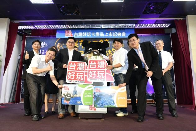台灣好玩卡智慧滿點 一卡在手城市玩透透