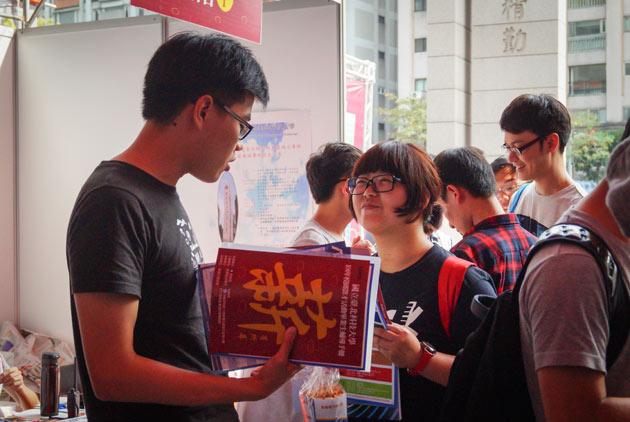 57%台灣企業找嘸人