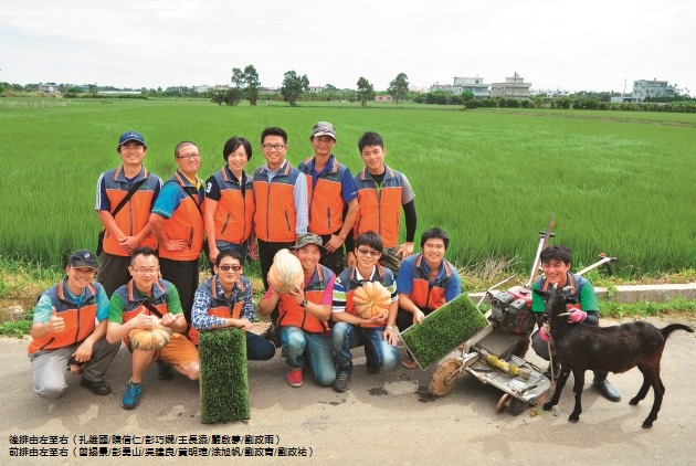 新竹青農讚 農二代準備玩出大名堂