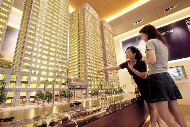 女人有錢就買房 單身女躍升房市主力客層