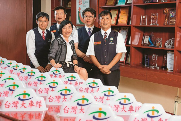 台灣大車隊/讓生活好便利,成為你的專屬...