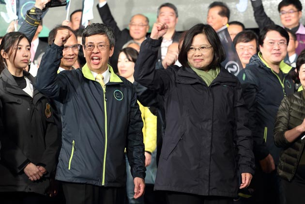 Victory Speech of Tsai Ing-wen