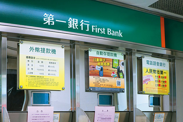 Hacked ATMs Raise Alarms