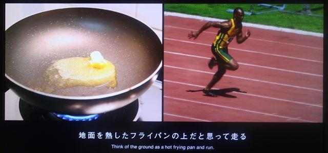東京Athlete觀展:學習以不同角度看待一個主題