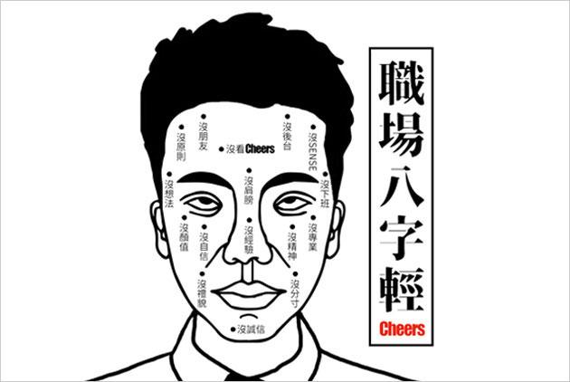 【職場中元節】普渡懶人包:辦公室4大鬼怪退散