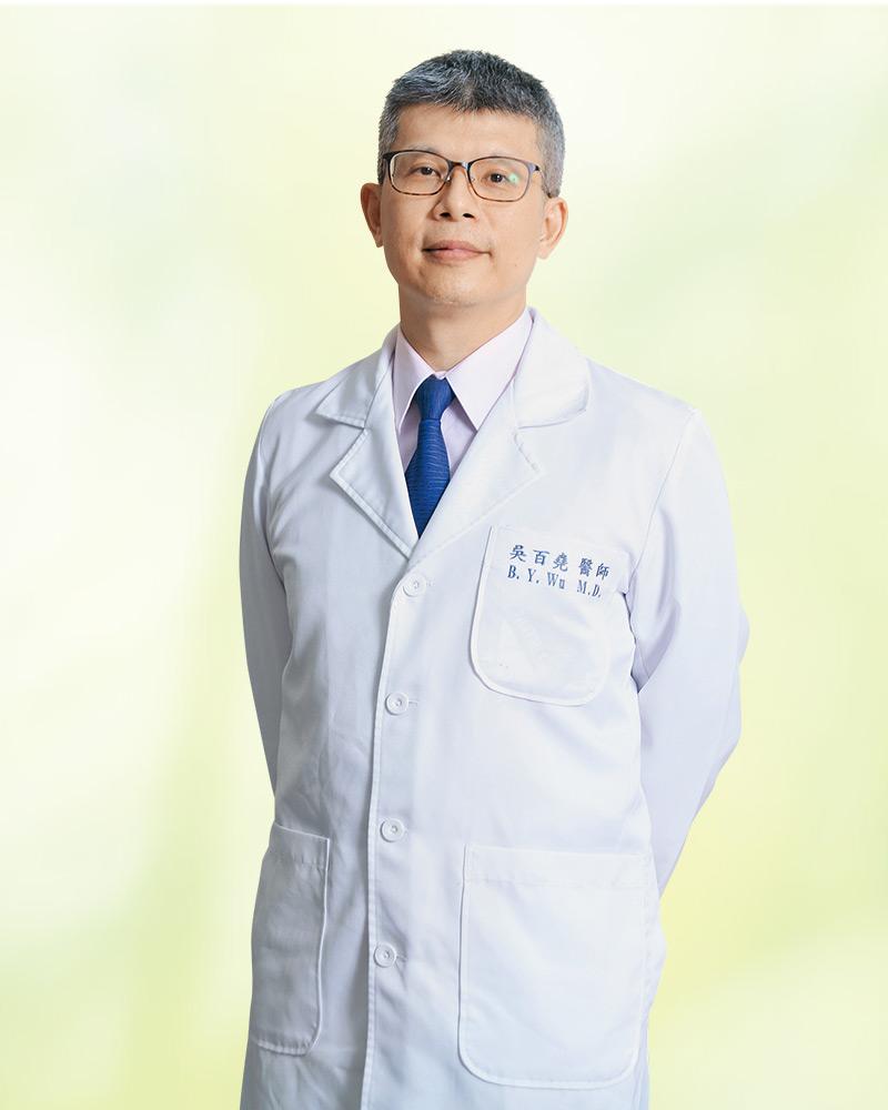 前三總皮膚科主治醫師 陽光皮膚科診所 吳百堯醫師