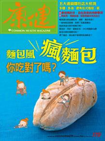 食疗专家王明勇:厨房彷彿是生鲜蔬果超市