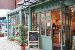 特色書店/東區繪本館 花栗鼠讓親子共讀發芽茁壯