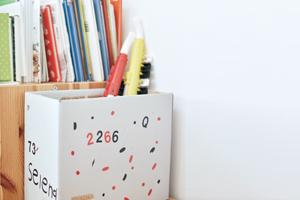 紙箱改造:造型收納箱