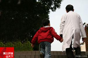 米果:接下來,就是我們的事了──林杰樑醫師留給我們的功課