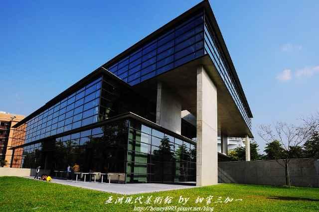 台灣第一座安藤館-亞洲現代美術館