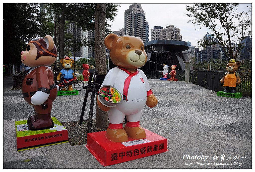 台中熊厲害-2013泰迪熊台中樂活嘉年華開鑼