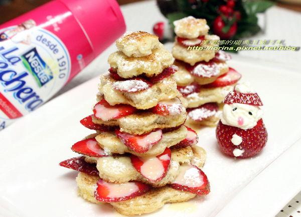 親子料理~草莓煉奶聖誕樹