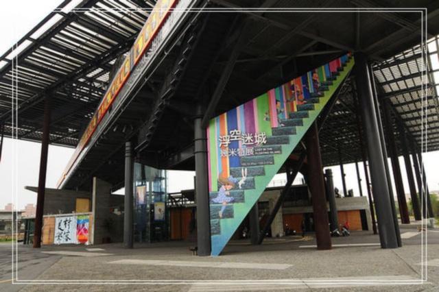 羅東文化工廠↘幾米浮空迷城展