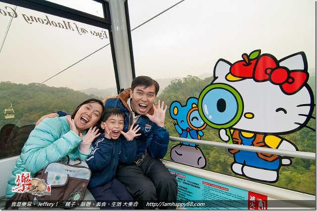 樂爸:瘋 Hello Kitty 親子遊之台北貓纜篇