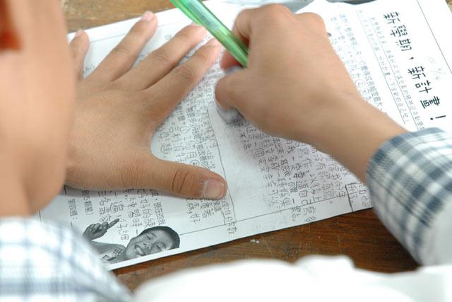 新學期,教孩子做計畫