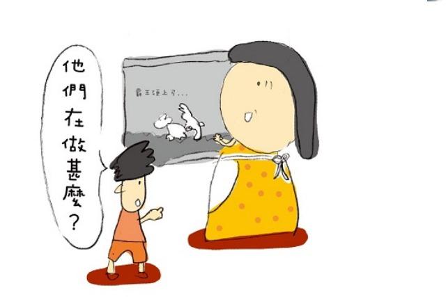 許皓宜:父母難以啟齒的話題