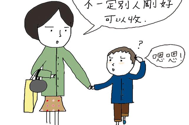 玩具小家庭之帶兒子去逛街