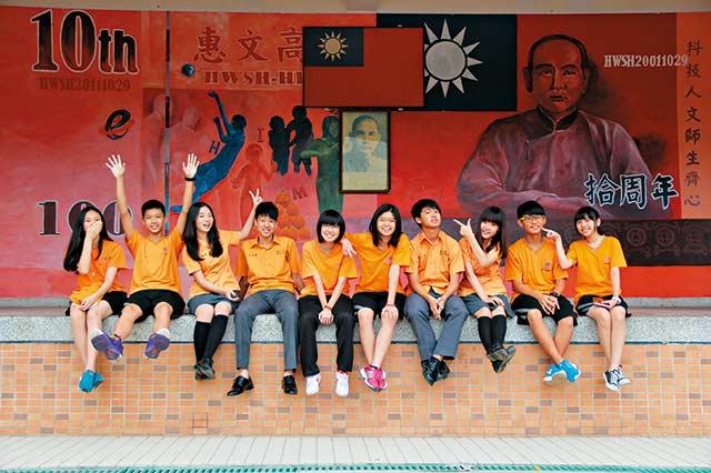 惠文高中:拚全人教育,畢業前要達到4Q