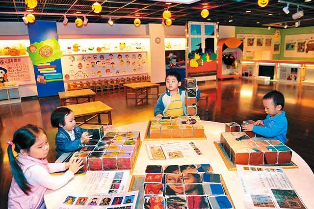 台中國立台灣美術館兒童遊戲室:創意藝術玩不膩