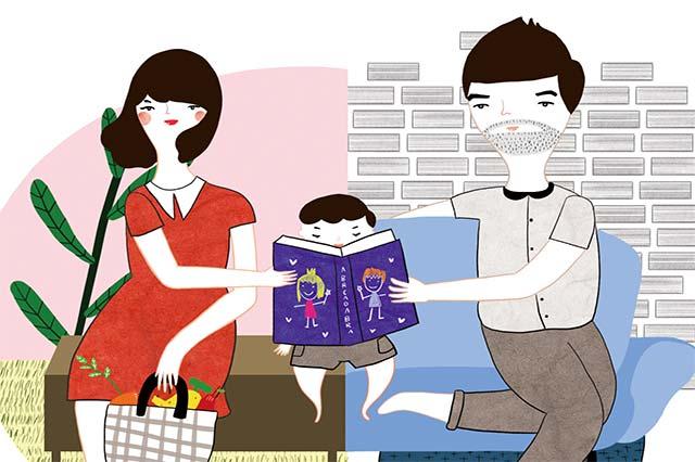 新鮮事/單親仍可以是好父母
