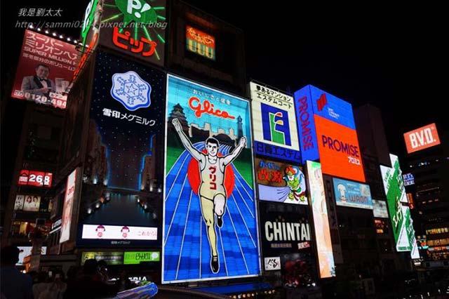 大阪最適合親子自助旅行的五大景點懶人包