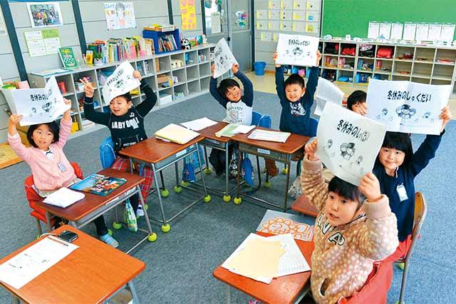 美、日兩國的教師危機