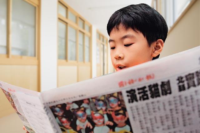 顏擇雅:為少年訂一份大人看的報紙