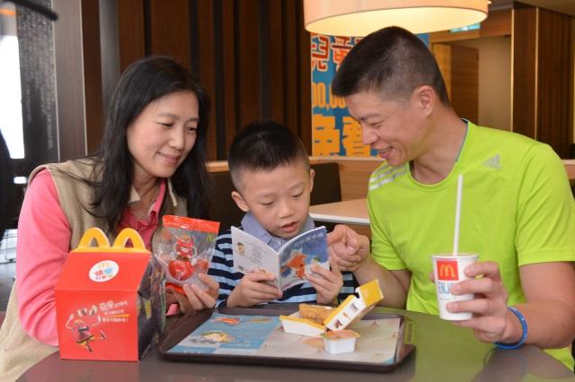 親子天下X麥當勞兒童閱讀日 10萬童書免費大放送