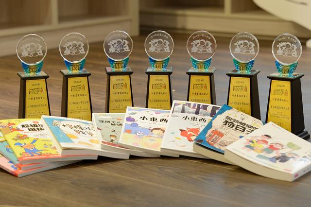 2014年好書大家讀年度最佳兒童讀物獎評語