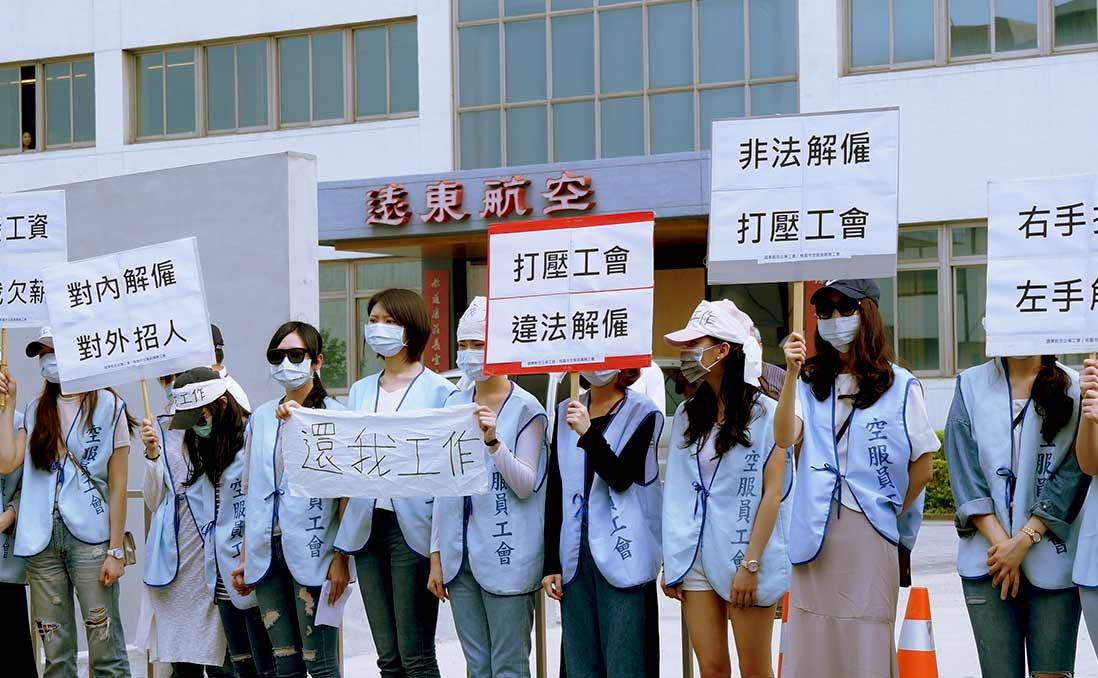 一位空服員的真實心聲:不願再當你眼裡無足輕重的「螺絲釘」──遠航勞資爭議,暴露出台灣更大的危機