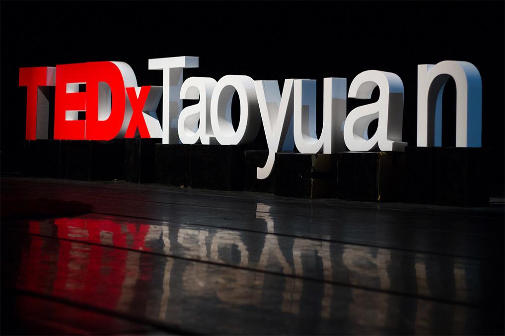 TEDx爭議,一位執照策展人的告白、說明與呼籲