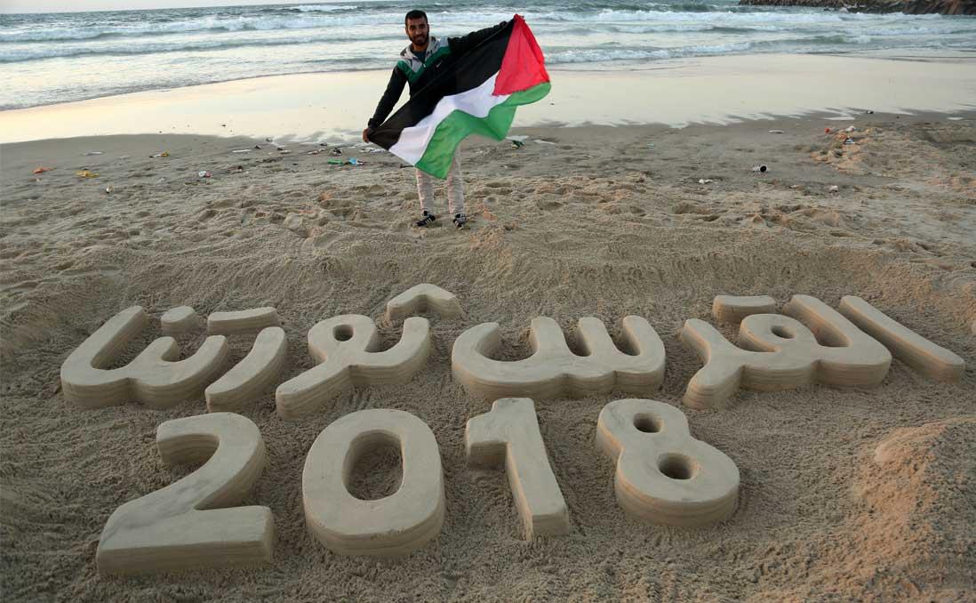 【藍色加薩】巴勒斯坦人平常在做什麼?
