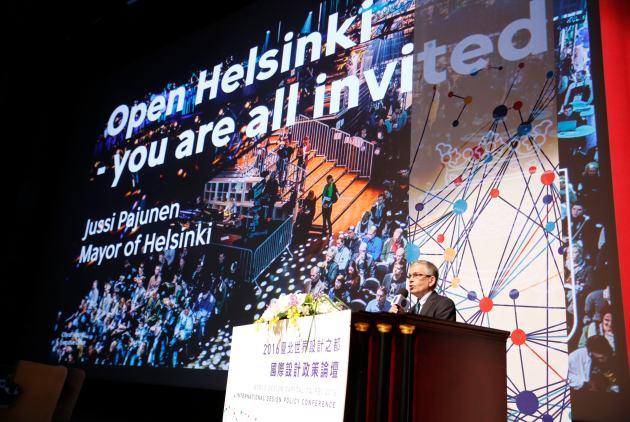 自己的城市自己設計 赫爾辛基市民在總統...