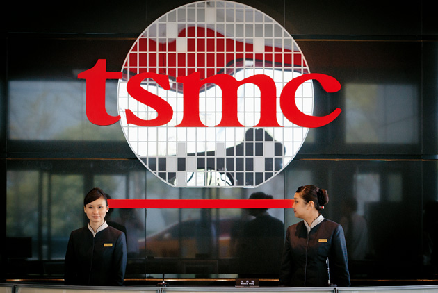 Why TSMC Showed Mercy