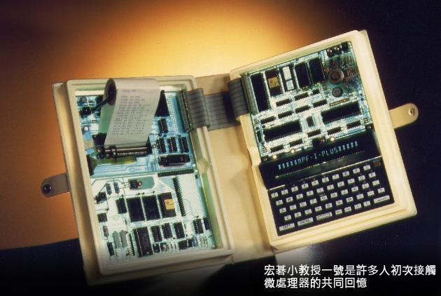 宏碁打破人與科技的藩籬 引領台灣加速邁...