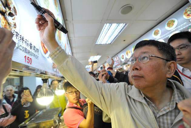 放眼35年後,柯文哲心中的台北長什麼樣?