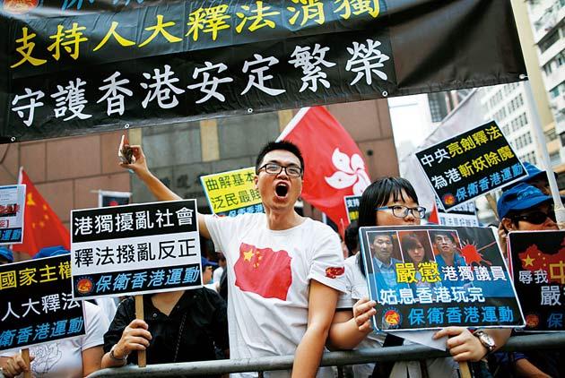 中港「雙通」,能吹走香港的烏雲?