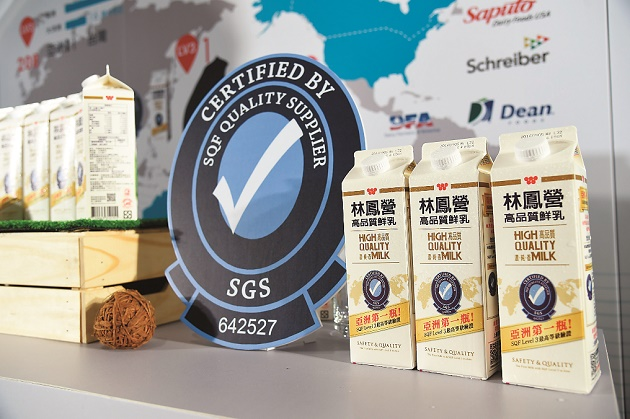 1年,1瓶鮮奶讓世界看見台灣