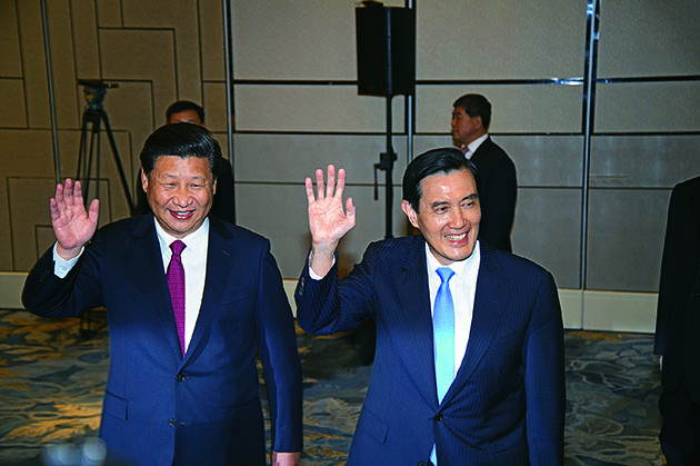 The Ma-Xi Meeting Highlights the Jurisdiction of the Republic of China