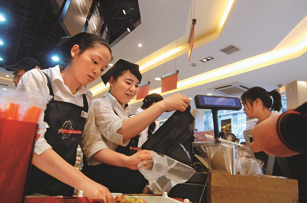 China: A Giant Stage for Small Businesses