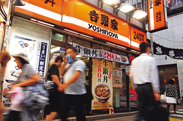 Japanese Consumers Take the Low Road